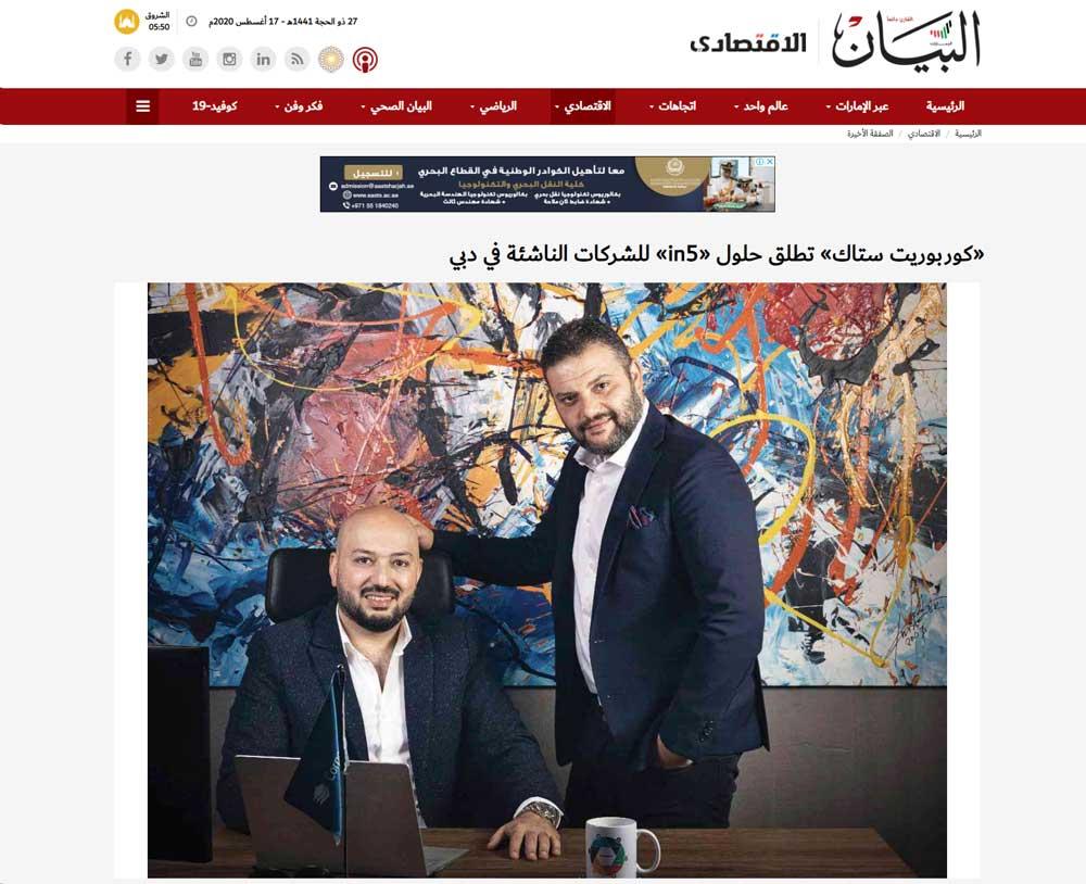 business management news